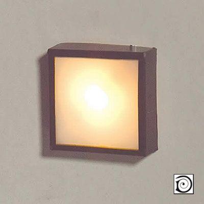 Modern Cube Wall Light